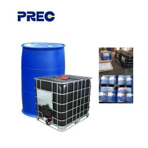 Best Light Yellow Liquid Adhesive Polymers , C10H14O5 Aaem Monomer wholesale