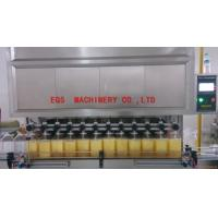 Best Automatic Edible Oil Filling Machine , Weighting Type Olive Oil Bottling Equipment wholesale