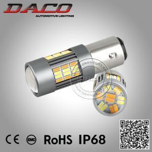 Best Dual Color T20 S25 H4 H7 H8 H9 H10 H11 H13 9004 9005 9006 9007 4014 62 smd non-polarized 10-30V wholesale