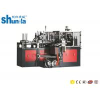 China Single / Double PE Coated Paper Cup Sleeve Machine With Digital Control Panel 70-80pcs/Min on sale