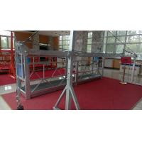 Best 500kg 5m Steel Hot Galvanized Suspended Access Platform with Load Sensor wholesale