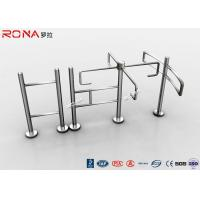 Best Entrance Revolving Gate Half Height Turnstiles 0.2s Opening / Closing Time wholesale