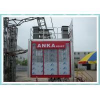 Best Industrial Construction Hoist Material Elevator For Bridge / Tower And Building wholesale