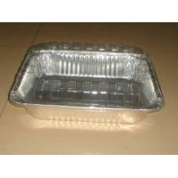 Best Baking Aluminum Container For Food wholesale