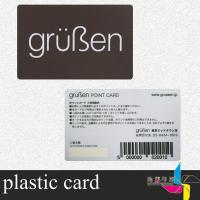 Best 0.8mm Embossed Business Plastic Barcode Cards , Gift Cards With Offset Printing wholesale