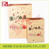 Best Brown kraft Christmas printing Foldable premium paper bag with ribbon handle wholesale