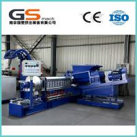 Best 300-500kg/H Capacity Single Screw Extruder Line For Color Masterbatch Making wholesale