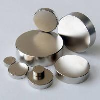 Best neodymium bulk magnets wholesale