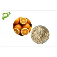 China Hesperetin Natural Food Supplements Citrus Aurantium L Extract CAS 520 33 2 on sale