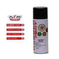 Best Synthetic Liquid Rubber Spray Paint Low Chemical Odor Peelable Hard Wearing wholesale
