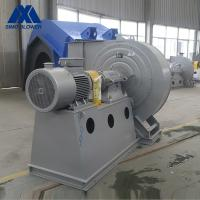 China High Performance Industrial Centrifugal Blower Three Phase AC Motor on sale