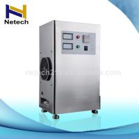 Best 220V Food Ozone Generator 2G - 10G Air Cooling Drinking Bottled Water Purifying wholesale