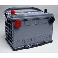 China High Temperature Resistant 70Ah Lead Acid Car Battery 12v 57024MF 260*172*225mm on sale
