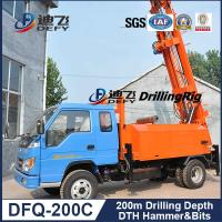 Cheap 200m Depth Good Quality DFQ-200C Portable Drilling Machine with Truck for sale