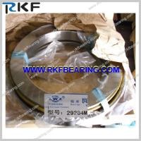 Best ZWZ High Quality Extra Large Single Row Thrust Roller Bearing 29284M/9039284 wholesale
