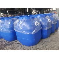 Best Alcohol Solvent Type Water Based Acrylic Resin , Liquid Acrylic Resin For Printing Ink wholesale