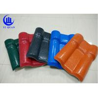 Best Fire Resistance Synthetic Resin Corrugated Plastic Sheets Long Color Lasting Plastic Roof Panels wholesale