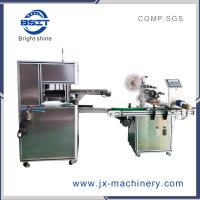 China PE Packing Film for Ht980A  Soap Wrapping Machine to packing various shape soaps on sale