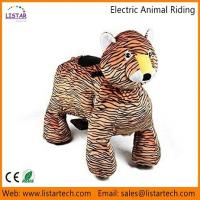 Best Coin Rides Animals, Kids Animal Rides, Fun Fair Rides, Electric Cars for sale-Leopard wholesale