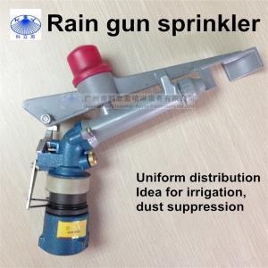 China Max. irrigation radius 20.5m, Full circle adjustable spray angle rain gun sprinkler on sale