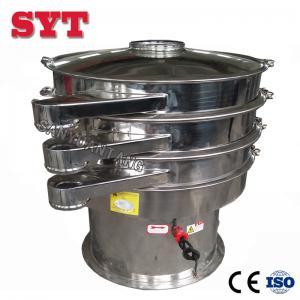 Best Vibrator hemp seeds sorting machine vibrating screen sieving equipmnet wholesale
