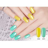 Buy cheap Odorlessness UV LED Gel Nail Polish MSDS GMPC Sweet Pure Color 5ML from wholesalers