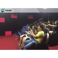 Cheap Exciting 7D Cinema System With 6 Chairs Simulating Special Effects And Playing for sale
