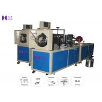 Quality 800KG Automatic PVC Clear Cylinder Making Machine 50 Pcs / Min With PLC Touch Screen wholesale