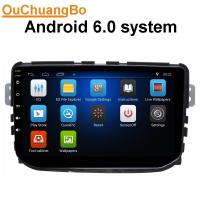 China Ouchuangbo car radio stereo 9 inch android 6.0 for Great Wall Haval H2 with steering wheel control Bluetooth Phone on sale