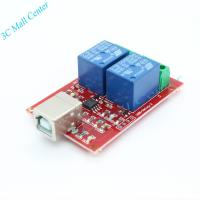 Best IC Module , 2 Channel USB Relay Module Programmable Computer Control For Smart Home DC 5V wholesale