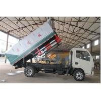 high quality CLW brand Close type garbage dump truck for sales,best price and high quality sealed dump garbage truck