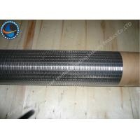 Best Johnson Screens Products Stainless Steel Wedge Wire Screen Anti Corrosive wholesale
