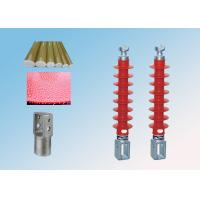 Best Transmission LineComposite Polymer Silicone RubberCross Arm Insulator ,110kV 5kN wholesale