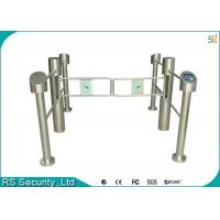 Best Supermarket Swing  Barrier Barrier Bidirection Access Control Gate wholesale