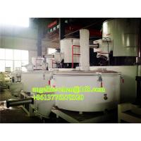 Best SRL-Z 500/1000 plastic pvc mixer unit wholesale