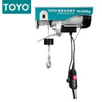 Buy cheap TOYO  Construction hoist mini electric hoist capacity 200-1000kg With electric trolley from wholesalers