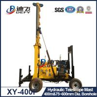 Buy cheap XY-400F 400m Trailer Mounted Hydraulic Water Well Drilling Rig Machine with Diamond Bits from wholesalers