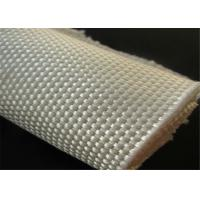 Cheap PET Woven Geosynthetic Fabric Cloth High Strength Anti - Erosion For Reinforcement for sale
