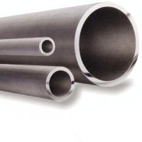 Best Expansion alloys, come in shape of bar, wire, strip, plate and pipe wholesale