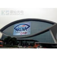 Best Easy Install Curtain Led Display For Shopping Mall 1Red 1Green 1Blue wholesale