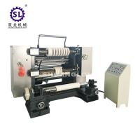 Cheap Automatic BOPP Film Laminated Film Slitting Machine with Automatic Tension for sale