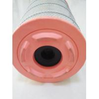 Best supply high-quality air filter wholesale