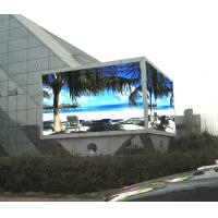 Best P5.95 Outdoor LED Displays SMD 5000 Nit Brightness Waterproof Panel CE Approval wholesale