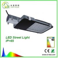 Best 60 Watt Solar Powered LED Street Lights With 110-130lm/W Efficiency , DC 12V 24 V wholesale