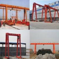 Best MH type 5 t - 16.5 m single-girder gantry crane, gantry crane qualifications wholesale