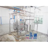 Best Dairy Coconut Milk / Cow Milk Drink UHT Sterilization Machine With Energy Save wholesale