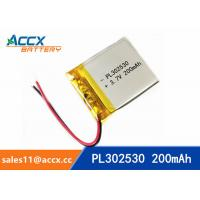 Best 302530pl 200mAh 3.7V li-ion polymer battery for wearable products, toys wholesale
