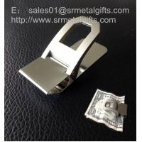 Best Where to find folding stainless steel money clips factory, folding metal money clips, wholesale