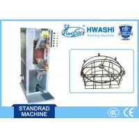 Best CE Approval Seave Welding Machinery , Electrical Foot touch Pedal Spot Welder wholesale