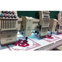 Best Computer Chenille Embroidery Machine / 12 Head Commercial Embroidery Machines wholesale
